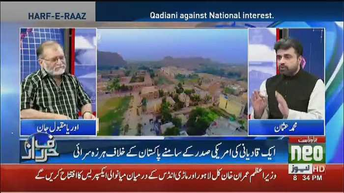 Will PM Imran Khan Raise The Issue Of Afia Siddiqui In His Meeting With Donald Trump.. Orya Response