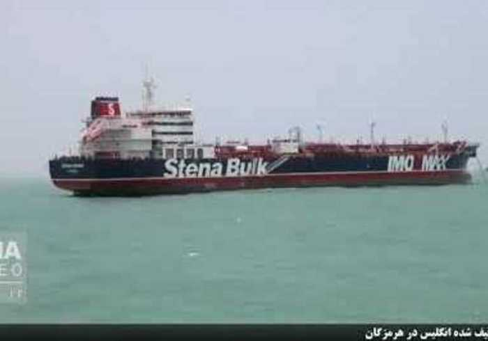 Iranian Agency Releases Video of British-Flagged Tanker