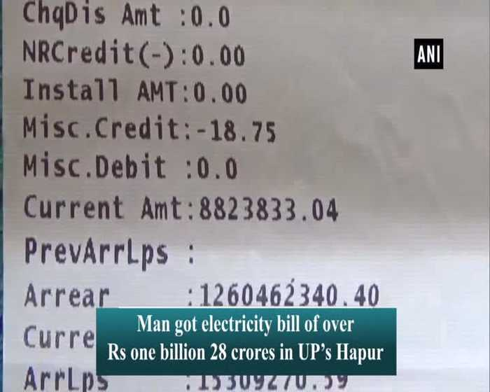 Man gets over Rs 1 billion electricity bill in UP's Hapur