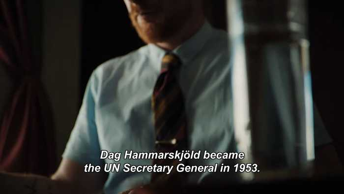Cold Case Hammarskjöld Movie Clip - Hammarskjöld the Flaming Idealist