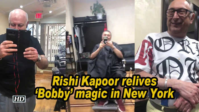 Rishi Kapoor relives 'Bobby' magic in New York