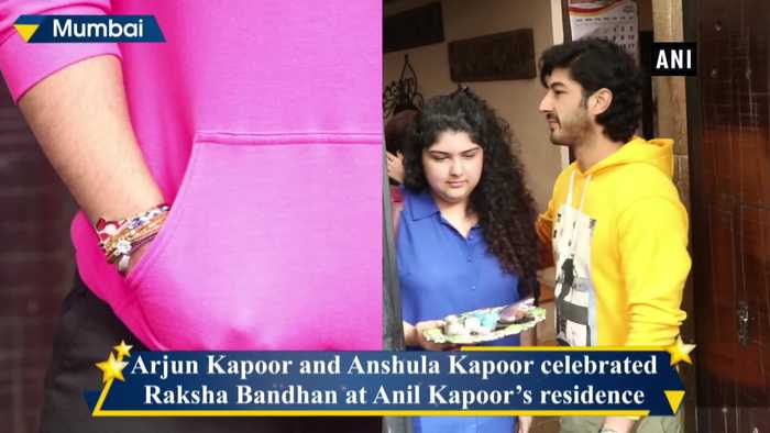 Arjun Kapoor celebrates Raksha Bandhan with Sonam Kapoor Anshula Kapoor