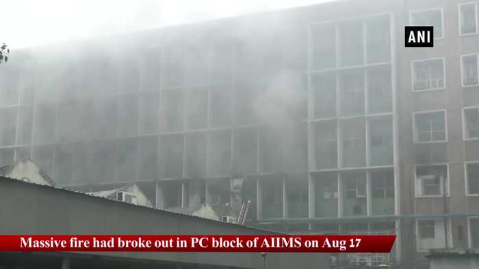 34 fire engines bring AIIMS Delhi fire under control, affected patients shifted