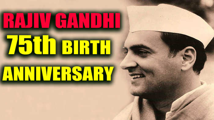Rajiv Gandhi 75th Birth Anniversary, Know more about Mr. Clean | Oneindia News