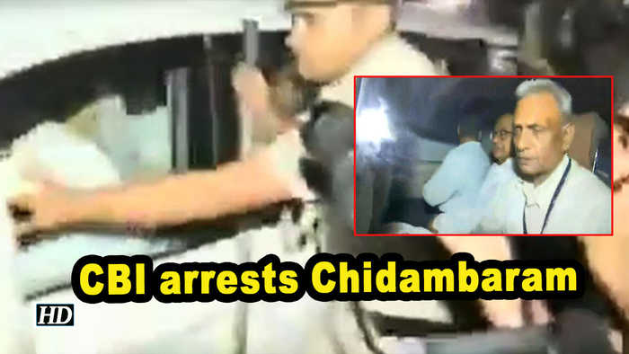 CBI arrests Chidambaram