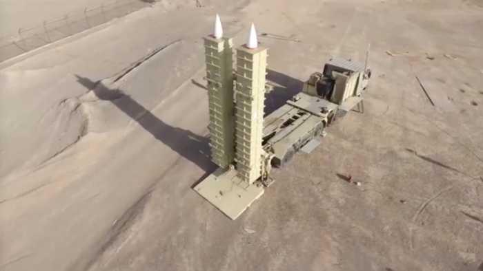 Iran Unveils New Long-Range Missile Defense System
