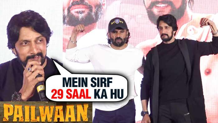 Pehlwaan Trailer Launch | Kichcha Sudeepa Suniel Shetty FUNNY Moments