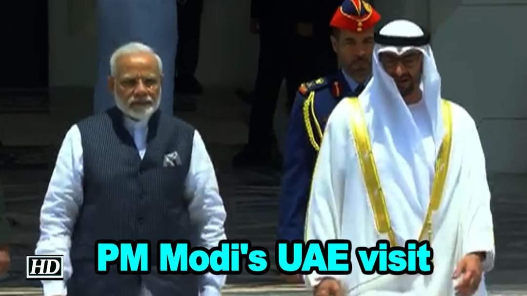 PM Modi's visit to UAE