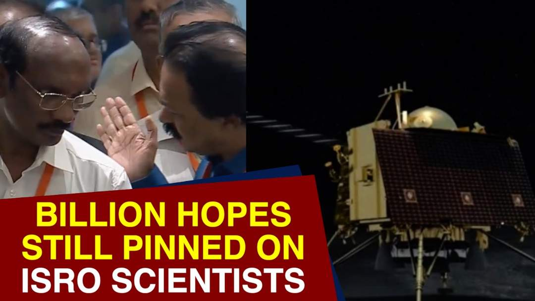 Chandrayaan 2: India loses contact with lander momemnts before touchdown