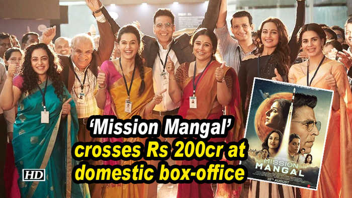 'Mission Mangal' crosses Rs 200cr at domestic box-office