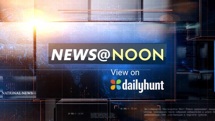 NEWS AT NOON, SEPTEMBER 19th