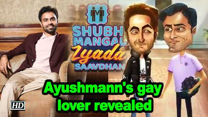 Ayushmann's gay lover in 'Shubh Mangal Zyaada Saavdhan' revealed