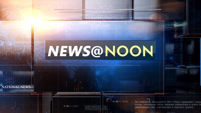 NEWS AT NOON, 20th SEPTEMBER | Oneindia News