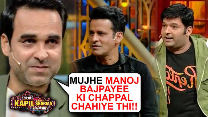 Pankaj Tripathi Manoj Bajpayee EMOTIONAL Moment At The Kapil Sharma Show