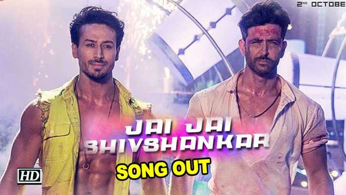 War | Hrithik Roshan, Tiger Shroff on same dance floor in 'Jai Jai Shivshankar' | Song Out
