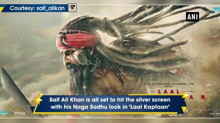 Saif Laal Kaptaan postponed