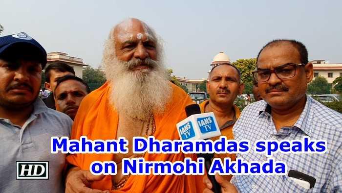 Ayodhya title dispute | Mahant Dharamdas speaks on Nirmohi Akhada