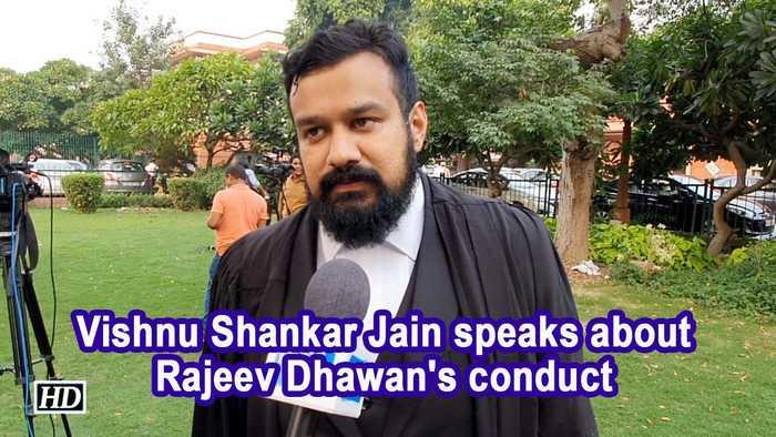 Ayodhya title dispute | Vishnu Shankar Jain speaks about Rajeev Dhawan's conduct