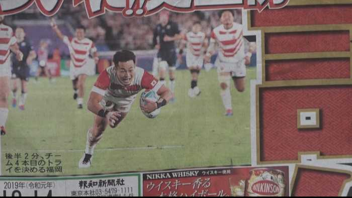 'Brave' new world as Japanese rugby blossoms