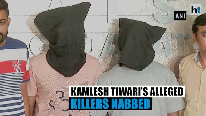 Two alleged killers of Hindu group leader Kamlesh Tiwari arrested