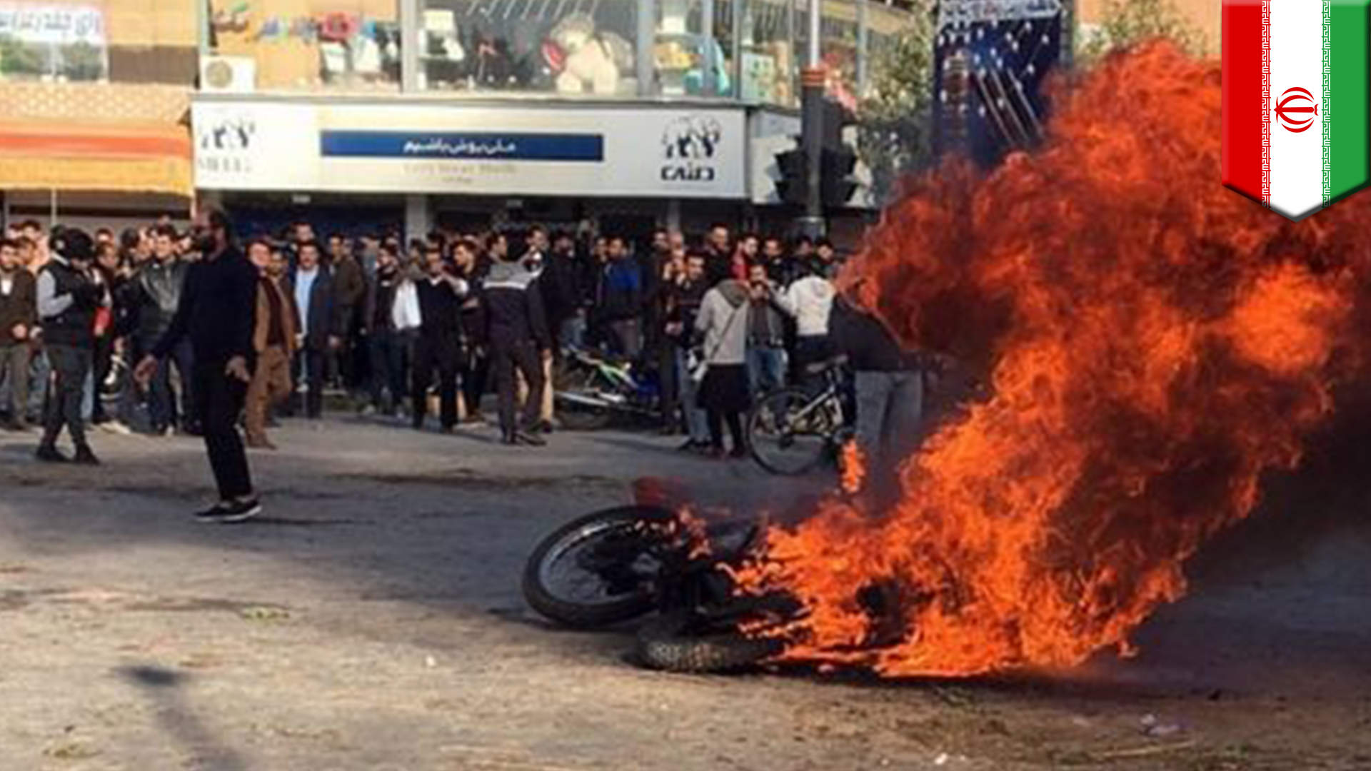 Iran blocks internet access amid mass protests over gasoline prices