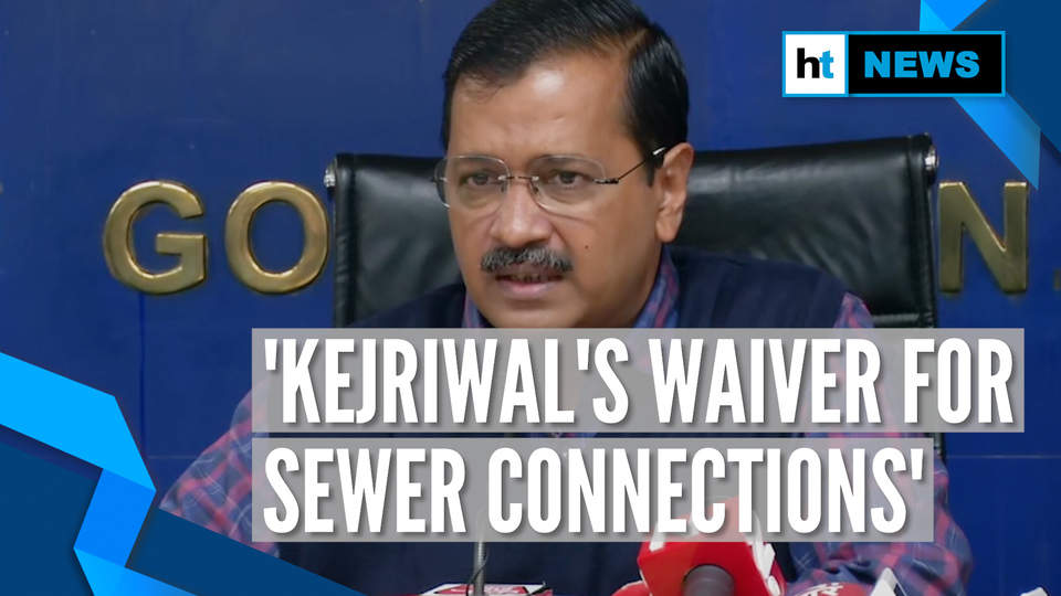 Kejriwal announced waivers for new water, sewer connections