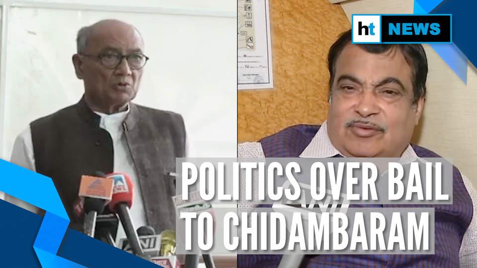 Chidambaram gets bail: Rahul says incarceration vindictive, BJP hits back