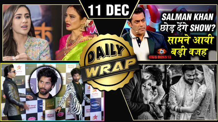 Salman To Quit Bigg Boss, Sara 'Sasti' Rekha Comment, Shahid LEAVES Award Show | Top 10 News