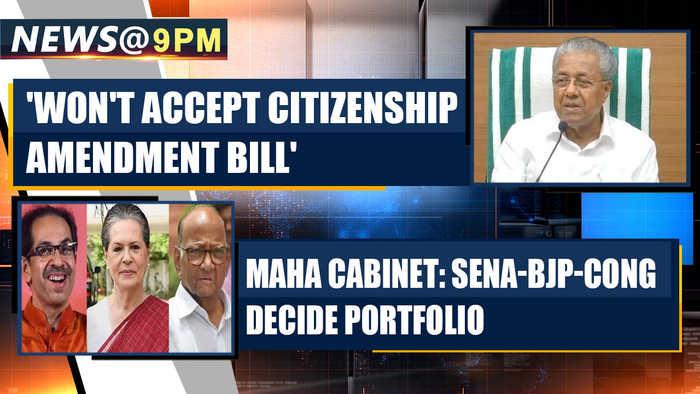 Pinarayi Vijayan slams Citizenship Amendment Bill, says won't accept   Oneindia News