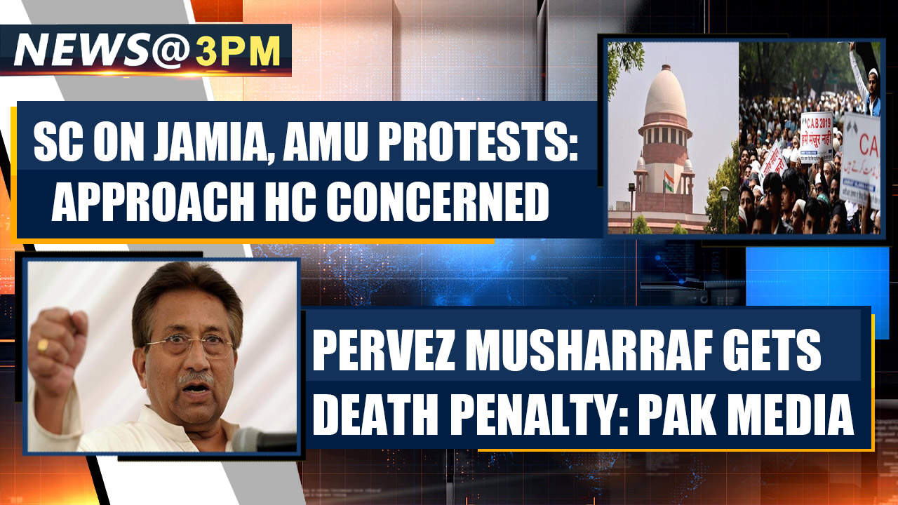 SC refuses to entertain petitions on Jamia & AMU protests, says approach HC  Oneindia News