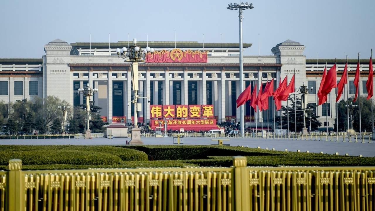 China Moves Museum Exhibits Online Due To Coronavirus