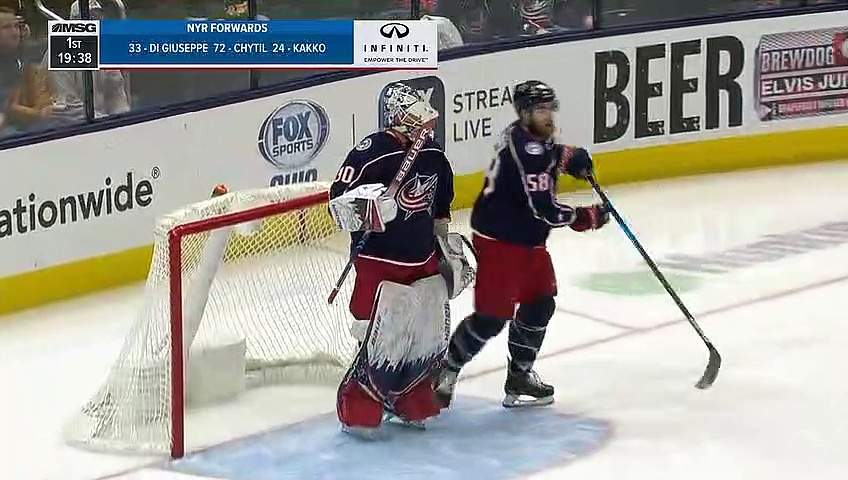 Buchnevich steals Merzlikins' celly after goal