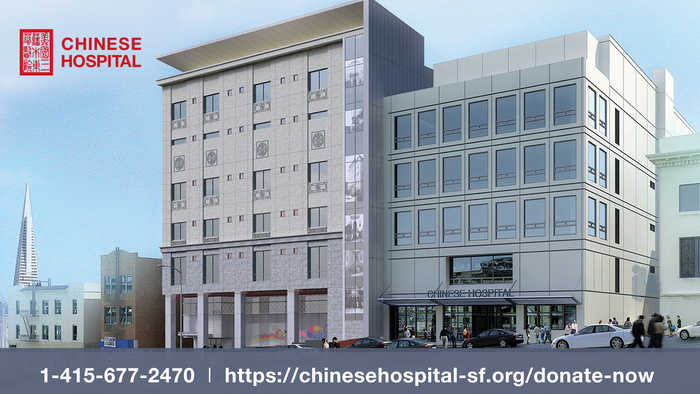 Chinese Hospital Celebrating 120 Years Of Service In San Francisco