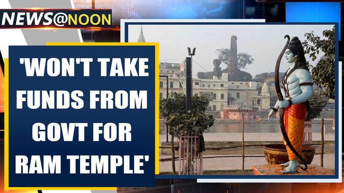 Trump to discuss 'religious freedom' with PM Modi on India visit | OneIndia News