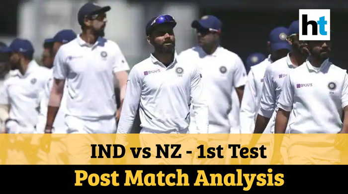 India vs New Zealand | 1st Test: Post Match Analysis
