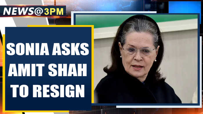 Sonia Gandhi calls for Amit Shah's resignation, demands answers | Oneindia News