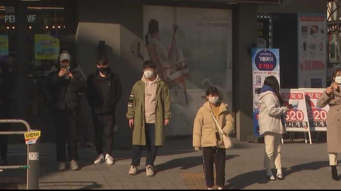 South Korea struggles to contain coronavirus outbreak