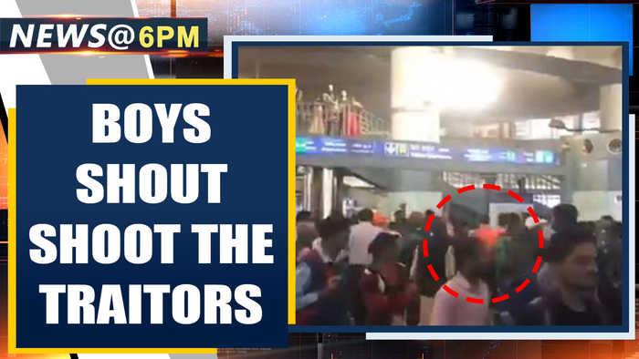 Boys shout 'shoot the traitors' at Delhi's Rajiv Chowk metro station | Oneindia News