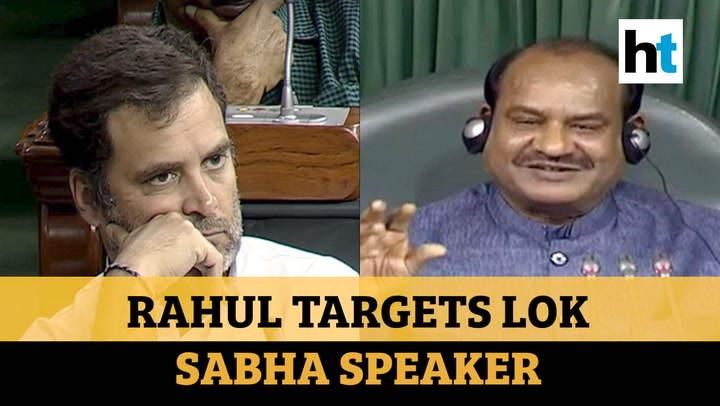 Rahul Targets Lok Sabha Speaker