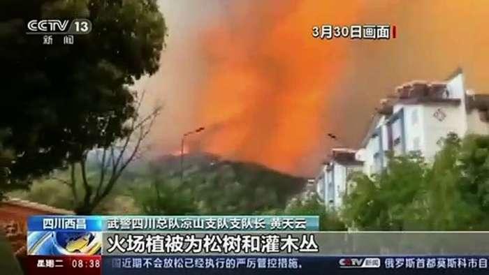 Firefighters killed battling Sichuan blaze