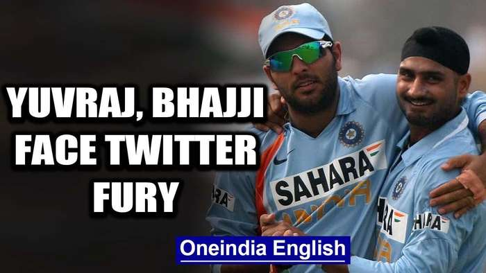 Yuvraj Singh and Harbhajan donate to Afridi's foundation, slammed on Twitter | Oneindia News
