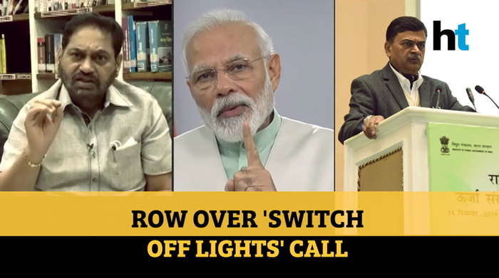 Opposition warns of grid failure; Power Ministry assesses impact of PM's call