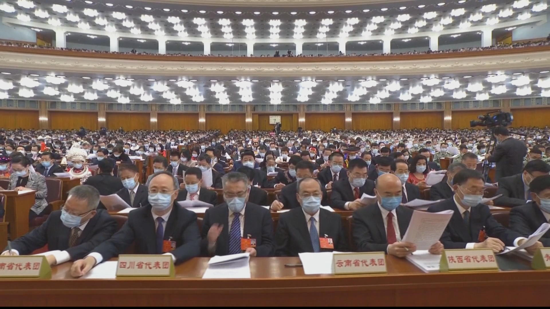 China National People's Congress focuses on economic recovery