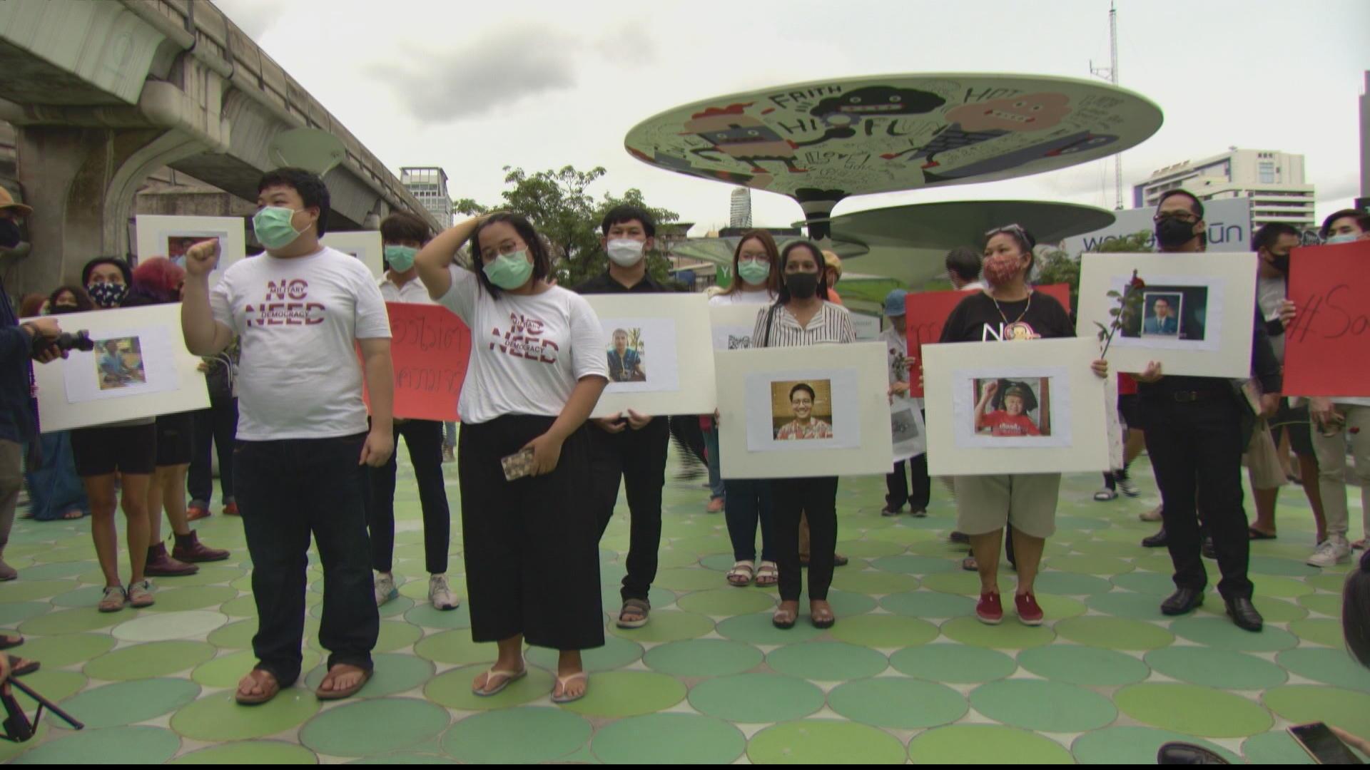 Thai gov't pressured to acknowledge activist's disappearance
