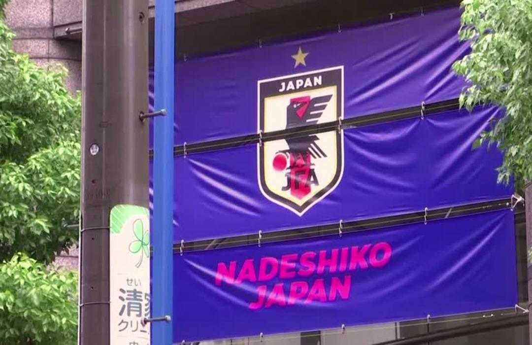 Japan withdrawing 2023 Women's World Cup bid: Kyodo
