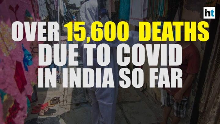 Nachrichtenvideo: Covid Update: 5 lakh + infiziert;  PM zu Indien-Fällen;  Delhis serologische Untersuchung