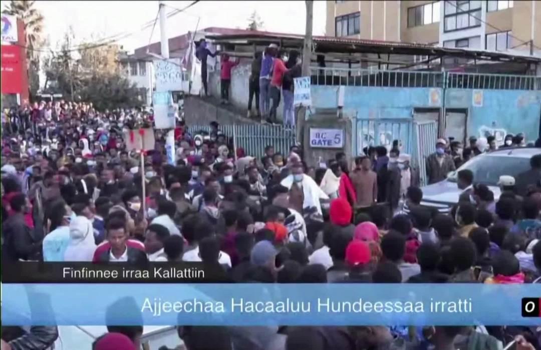 Singer's murder sparks Ethiopian unrest