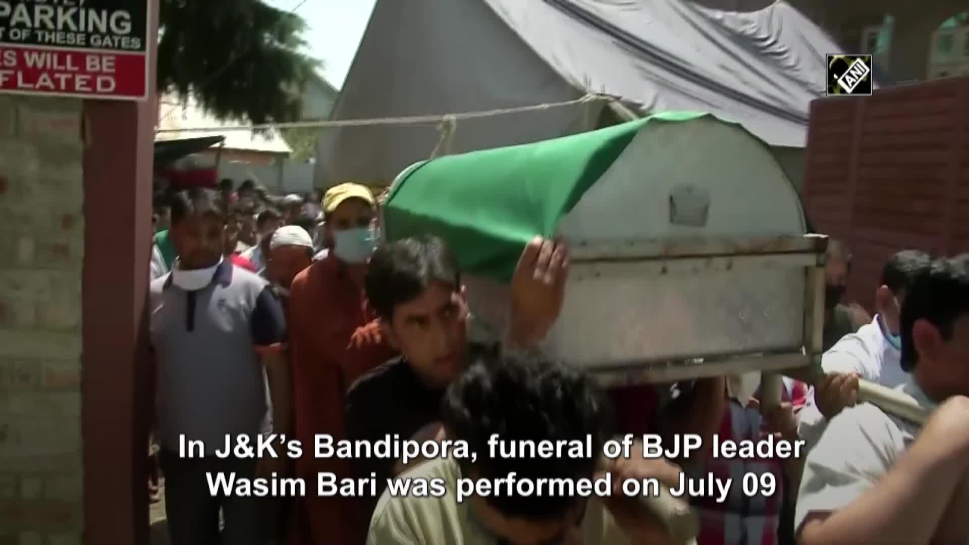 Funeral of Wasim Bari, his father and brother performed in JandK's Bandipora