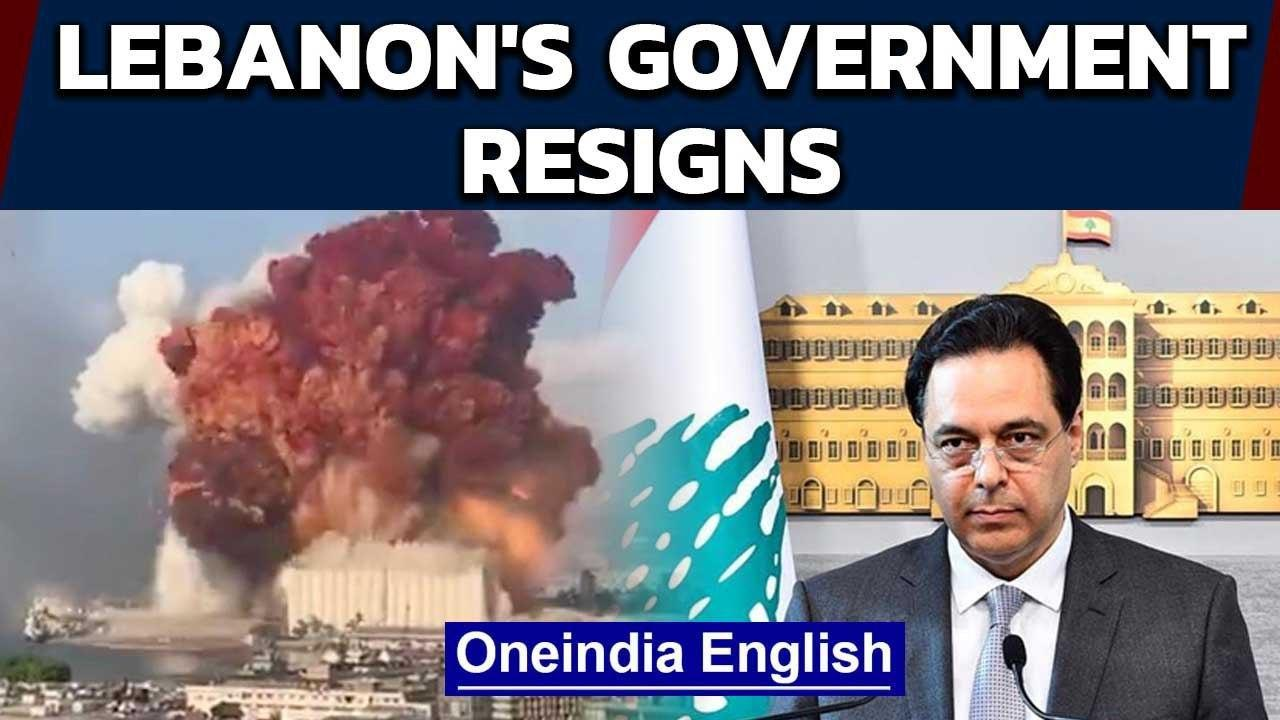 Beirut explosion: Lebanon's Government resigns as public anger grows | Oneindia News