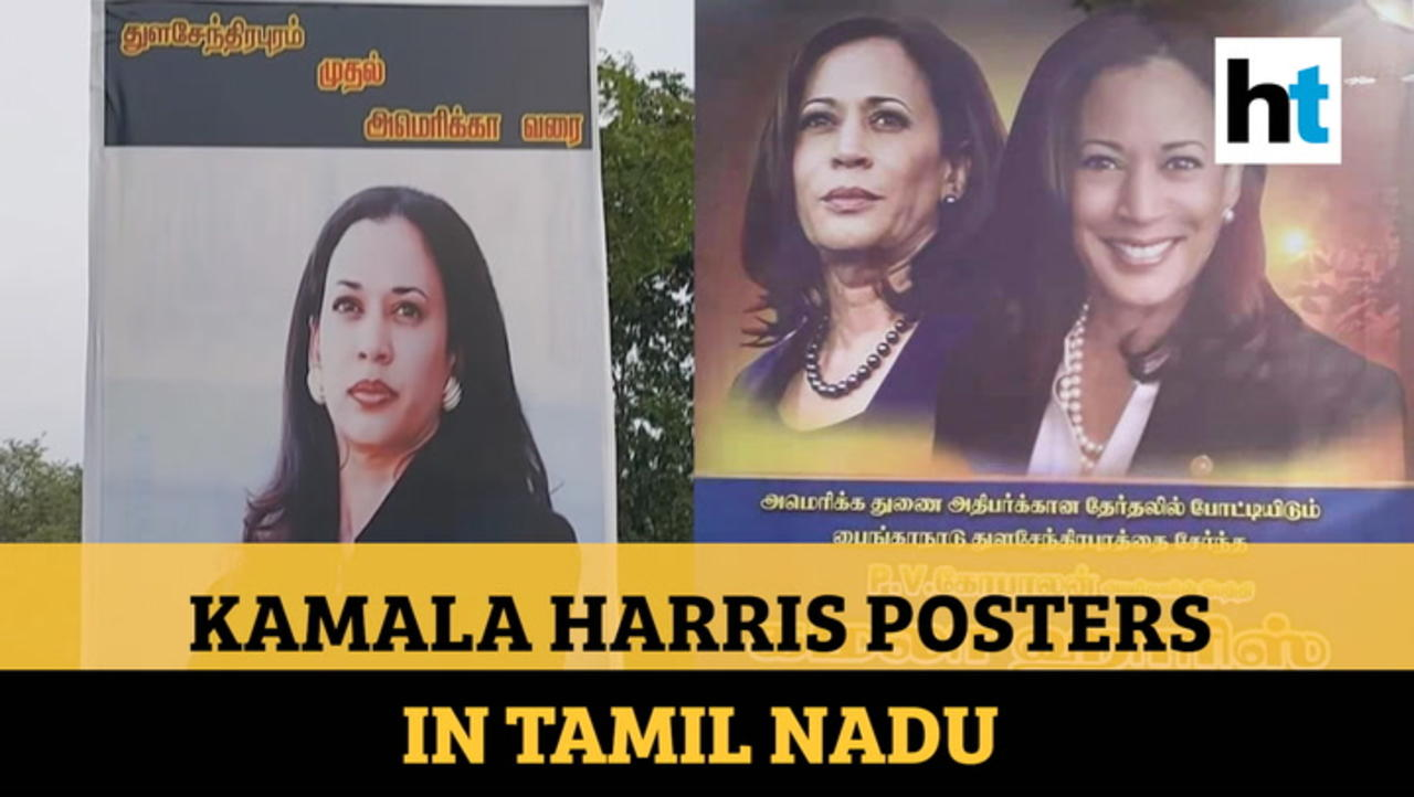 Watch why this Tamil Nadu village is adorned with posters of Kamala Harris